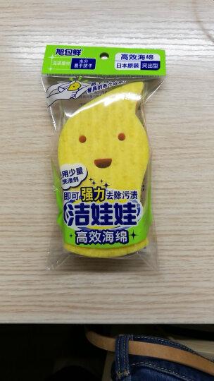 旭包鲜 日本进口洁娃娃高效海绵(小章鱼)120mm*70mm*28mm厨房家用洗碗餐具去污渍油腻 晒单图