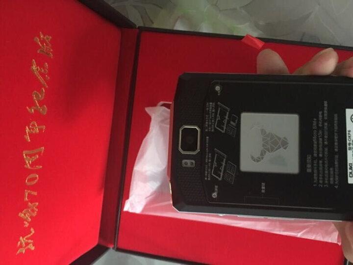 欧奇(OUKI) OKP6 一万毫安大电池 移动4G 大屏高端商务智能手机 双卡双待超长待机 锖色 晒单图