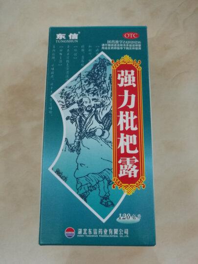 特一 复方醋酸地塞米松乳膏 10g  晒单图