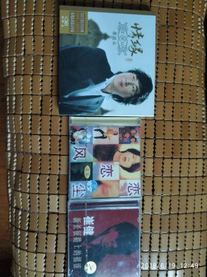 新华书店 崔健-新长征路上的摇滚CD 一无所有 花房姑娘 晒单图