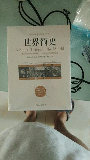 畅销套装-全球通史:从史前史到20世纪(世界简史+中国简史 套装共2册) 晒单图