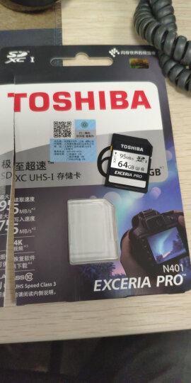 东芝(TOSHIBA) SD卡 单反微单相机存储卡内存卡16G/32G/64G/128G可选 64G极至超速 读270MB/s写260MB/s 晒单图