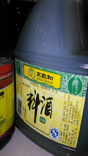 福临门 食用油 葵花籽原香食用调和油5L 中粮出品 晒单图