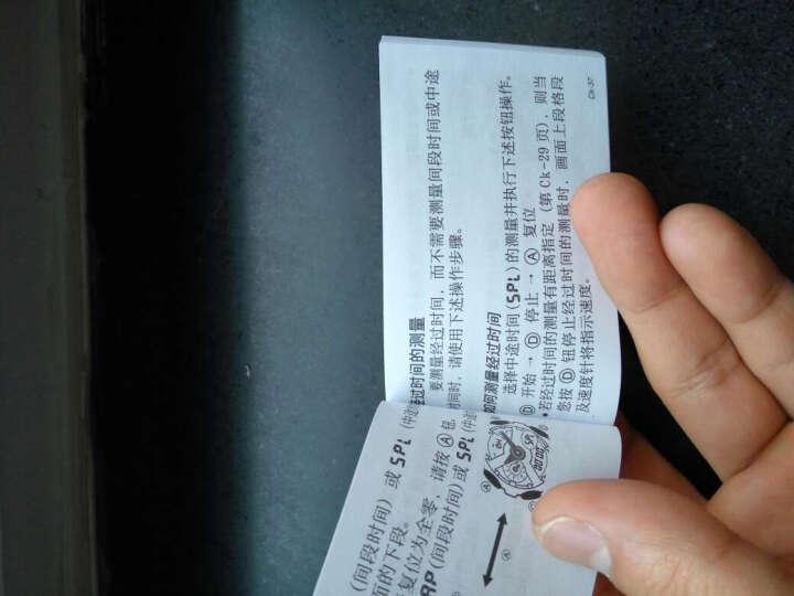 【联保服务】卡西欧(CASIO)手表 G-SHOCK大盘双显黑金多功能防水防震潮流运动男表 黑带红金GA-110RG-1A 晒单图