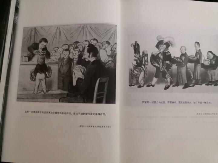 弗洛伊德、勒庞珍藏套装:梦的解析+乌合之众(心理学大师巅峰精装版 套装共2册) 晒单图