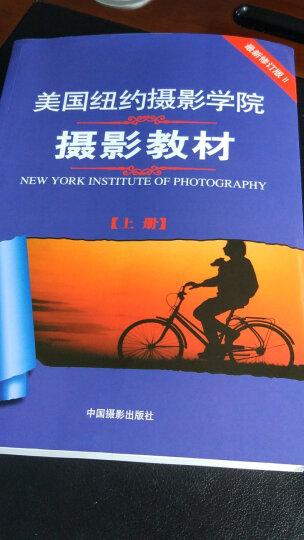 美国纽约摄影学院摄影教材(套装共2册)摄影教程书籍 帮你拍出光线佳作 走上拍摄之路 晒单图