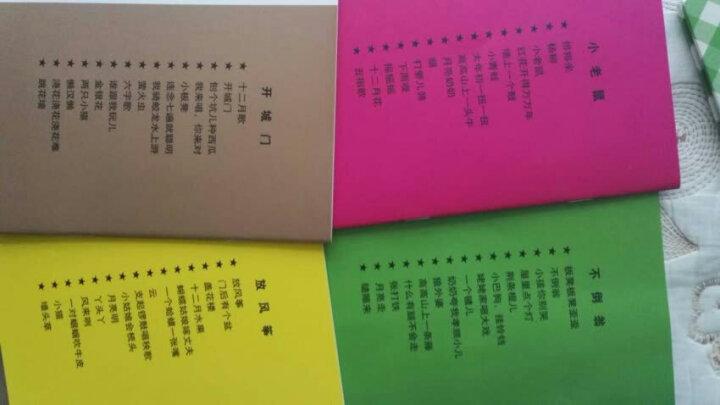中国童谣全8册 金波编百岁童谣 非注音版 0-3-6岁儿歌童谣大全书三字童谣中国传统童谣系列 晒单图
