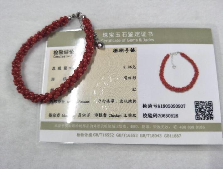 俏丽珊瑚  天然红色珊瑚圆珠三股手链珊瑚手串彩宝送女友老婆礼物 圆珠三股手链 晒单图