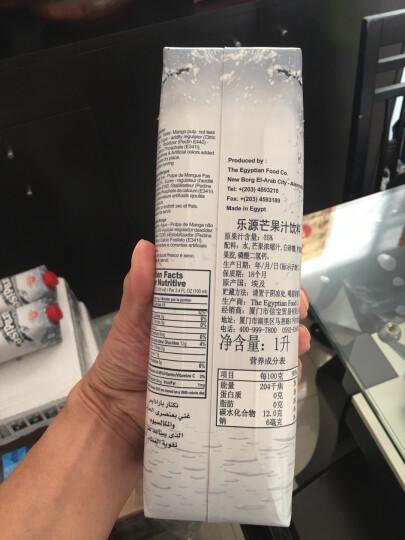 埃及进口 乐源 Paradise 果汁饮料 芒果汁饮料1L*4瓶礼盒装 晒单图
