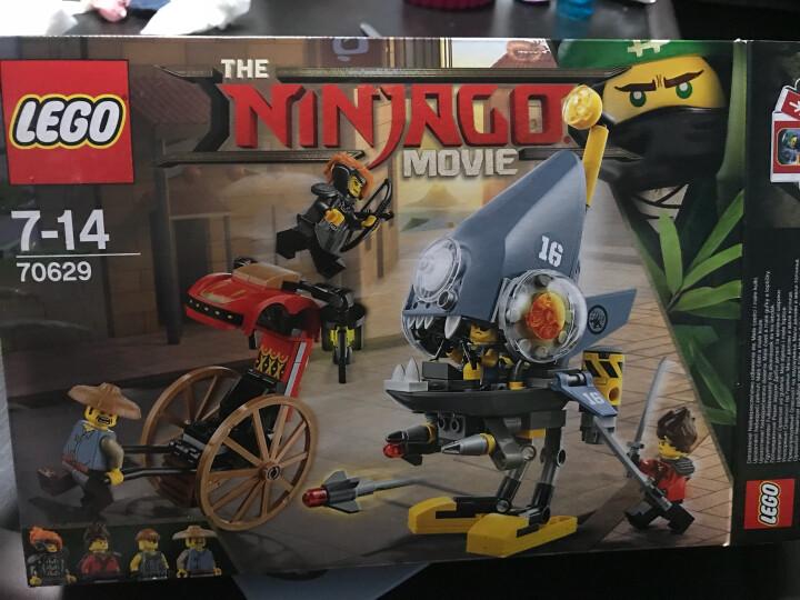 乐高(LEGO)积木 幻影忍者Ninjago食人鱼攻袭7-14岁 70629 儿童玩具 男孩女孩生日礼物 晒单图