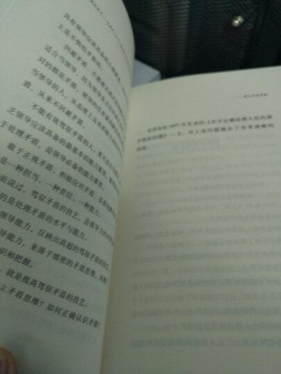 经典悦读系列丛书:资本的秘密  马克思《资本论》(第一卷)如是读 晒单图