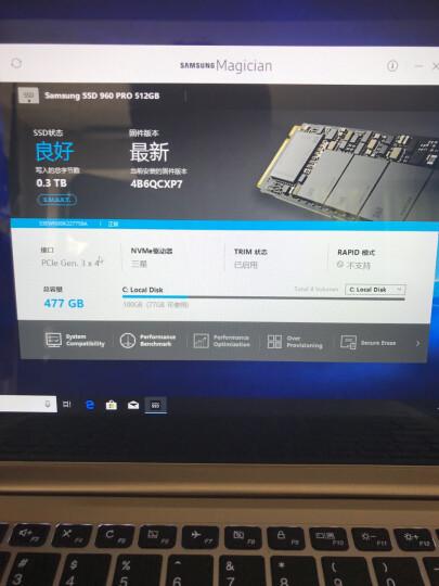 三星(SAMSUNG) 960 PRO 512G NVMe M.2 固态硬盘 晒单图