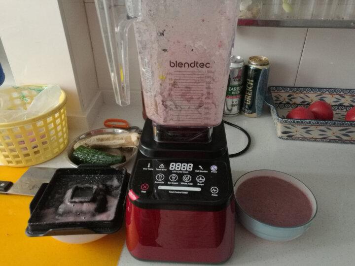 Blendtec(柏兰德)破壁机 多功能养生家用料理机婴儿辅食机榨汁机豆浆机 智能操作内置预设 625石榴红 晒单图
