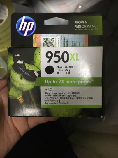 惠普(HP)950xl 951xl墨盒 适用8100 8600 8610 8620 950XL黑色(2300张) 晒单图