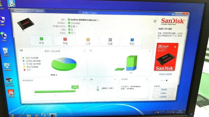 闪迪(SanDisk) Z400s 128G/256G系列台式机笔记本固态硬盘MLC颗粒 128G  SATA3 晒单图