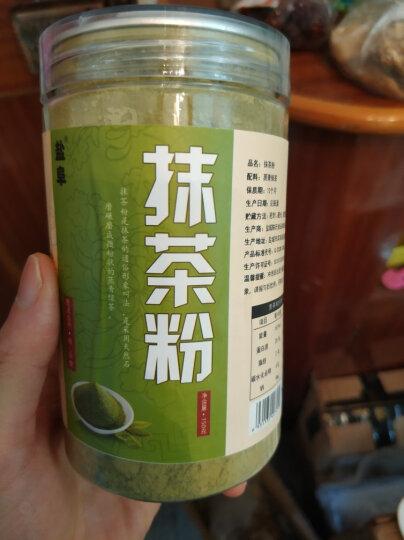 盐阜抹茶粉 纯日式绿茶粉烘焙原料天然嫩绿茶粉食用纯抹茶粉150g 晒单图