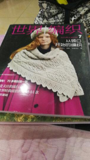 世界编织4:北欧风粗线花样编织 晒单图