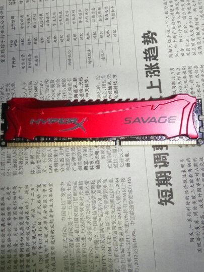 金士顿(Kingston)骇客神条 Savage系列 DDR3 1600 16GB(8GBx2)台式机内存(HX316C9SRK2/16) 晒单图