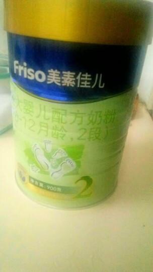 美素佳儿(Friso)金装较大婴儿配方奶粉 2段(6-12个月婴幼儿适用)900克(荷兰原装进口) 晒单图