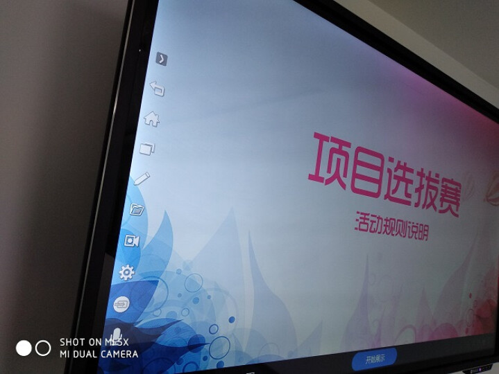 台喜(TaiCD)XBOSS智能会议平板视频会议神器电子白板投影仪办公教学广告一体机 75英寸(中大型会议) PC版+移动支架+智能笔+摄像头 晒单图