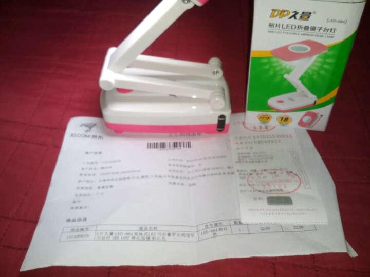 DP 久量 LED-684 充电式LED可折叠学生阅读学习台灯 2档 18灯 带化妆镜 粉红色 晒单图