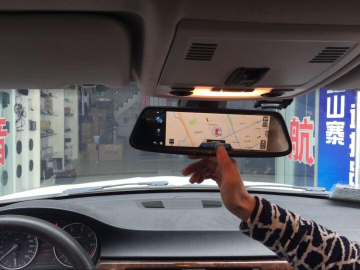 卡仕达 镜智能后视镜汽车专用声控车载GPS导航仪双镜头高清行车记录仪云电子狗多功能一体机 标配=包年不限流量+远程监控+行驶轨迹 雪铁龙C4L/C5/C3-XR/全新爱丽舍 晒单图