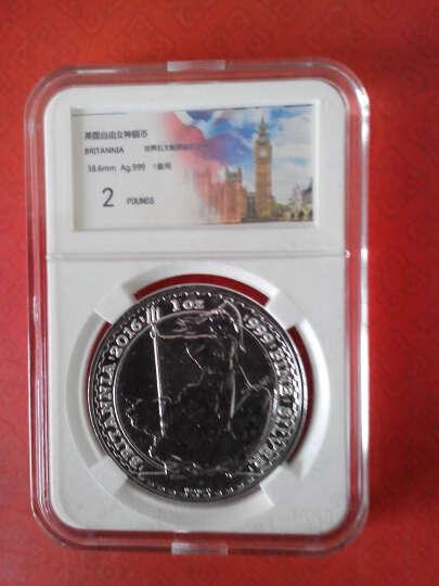 丝绸之路封装币 2018年英国自由女神银币1盎司 银币外国银币 纪念币收藏  晒单图