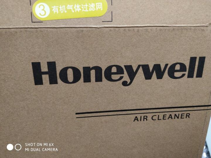 霍尼韦尔(Honeywell)OCF35M4000 TVOC  (长效有机气体滤网) 晒单图
