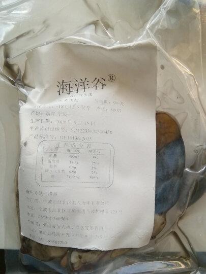 【宁波馆】海洋谷目鱼蛋500g 带膏墨鱼蛋 大乌贼蛋 咸白蛋  乌鱼蛋 晒单图