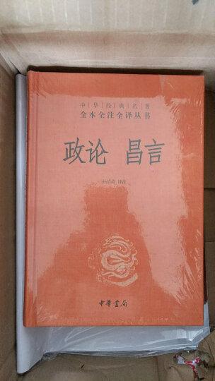 中华经典名著全本全注全译丛书17:颜氏家训 (精装) 晒单图