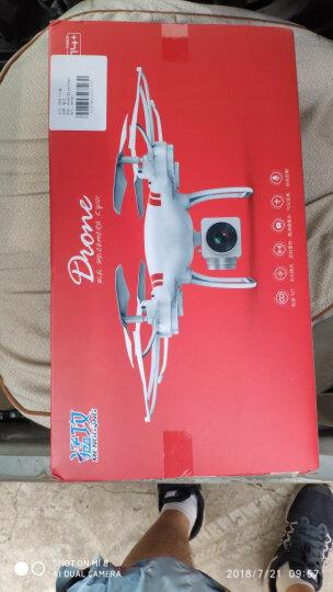 猛攻KY101第四代 遥控飞机大型耐摔四轴飞行器无人机航拍高清直升儿童玩具 赠品遥控器电池 单拍不发货 晒单图