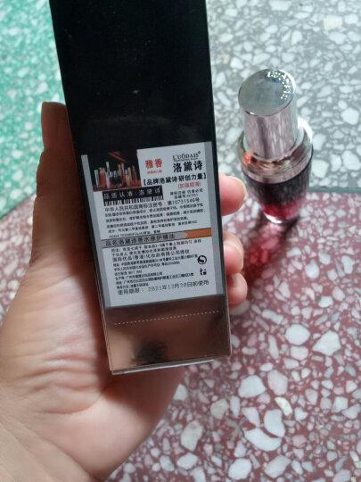 【第2件1元】护发精油香水型头发精油免洗卷发护发素染烫发修护理非摩洛哥发膜女 惑香 晒单图