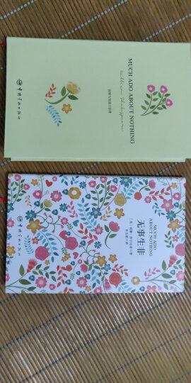 飞鸟与夏花·泰戈尔作品集(买中文版全译本赠英文原版 套装共2册) 晒单图
