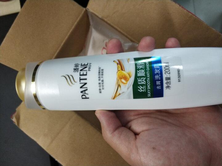潘婷氨基酸洗发水乌黑莹亮200ml(亮泽 滋养 能量水 新老包装随机发货) 晒单图