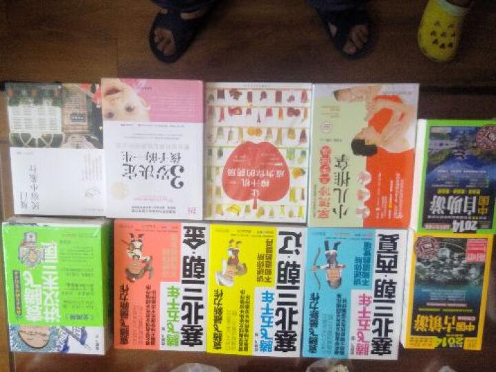 中国古镇游(2014年全新升级版) 晒单图