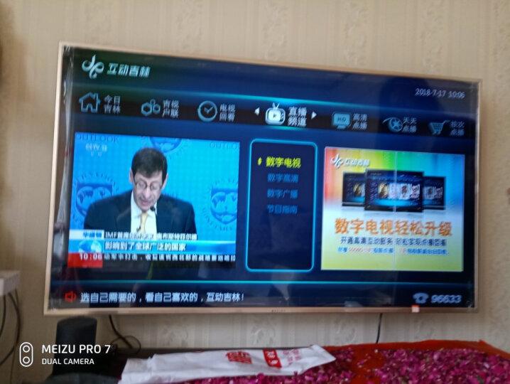 微鲸(WHALEY)65D2UA 65英寸4K超高清 超薄 人工智能语音互联网LED液晶平板电视机(灰色) 晒单图