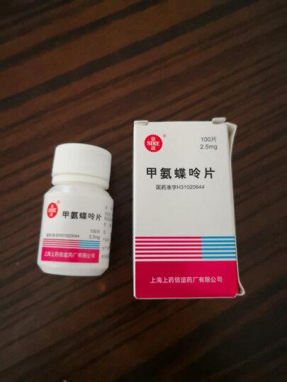 SINE/信谊 甲氨蝶呤片 2.5mg*16片*1瓶/盒 晒单图