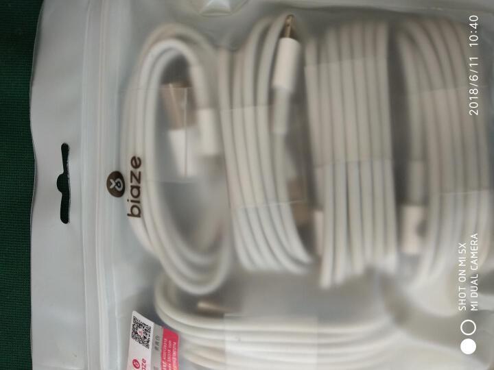 【5条装】毕亚兹(BIAZE) 苹果数据线 快充X/8/7/6手机充电器电源线 1.2米 K15白 iPhone5/6s/8 Plus/新iPad 晒单图