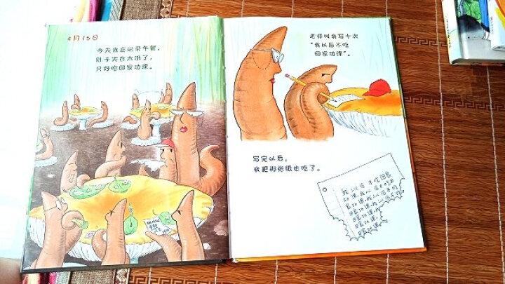 信谊绘本世界精选图画书:蚯蚓的日记 晒单图