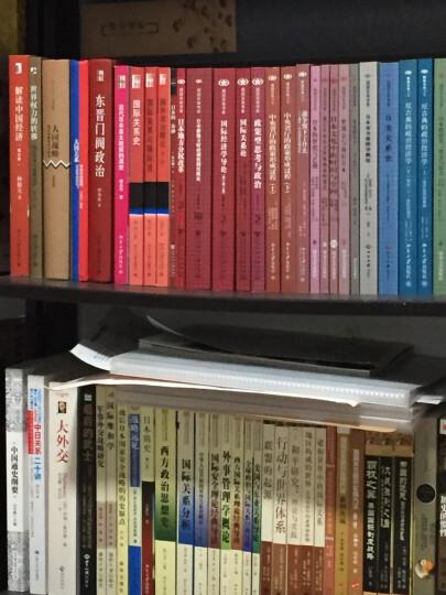 公务员考试教材2017 华图·(第11版)公务员录用考试华图名家讲义系列教材:申论万能宝典 晒单图