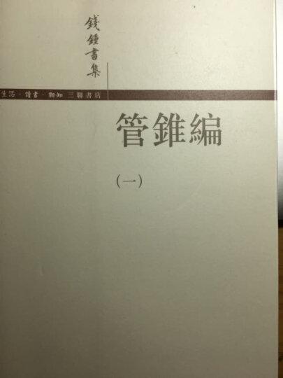 米芾书法经典鉴赏 晒单图