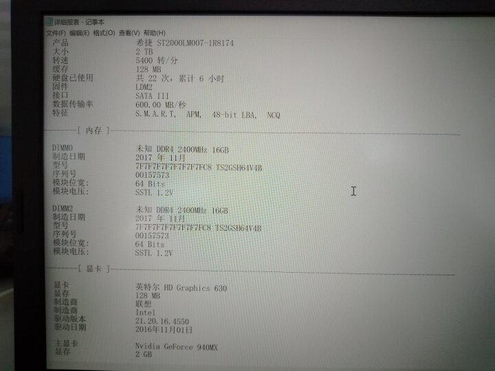 【8代i7】联想ThinkPad T480系列 14英寸超级本超轻薄商务办公T系列笔记本电脑 i7 8550u 8G 512固态 独显@0QCD 5升配至32G内存+512G固态+1TB双固态 晒单图