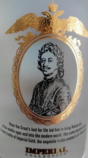 洋酒 伏特加 俄罗斯原瓶进口烈酒 沙皇伏特加 500ml 银1升 单支 晒单图