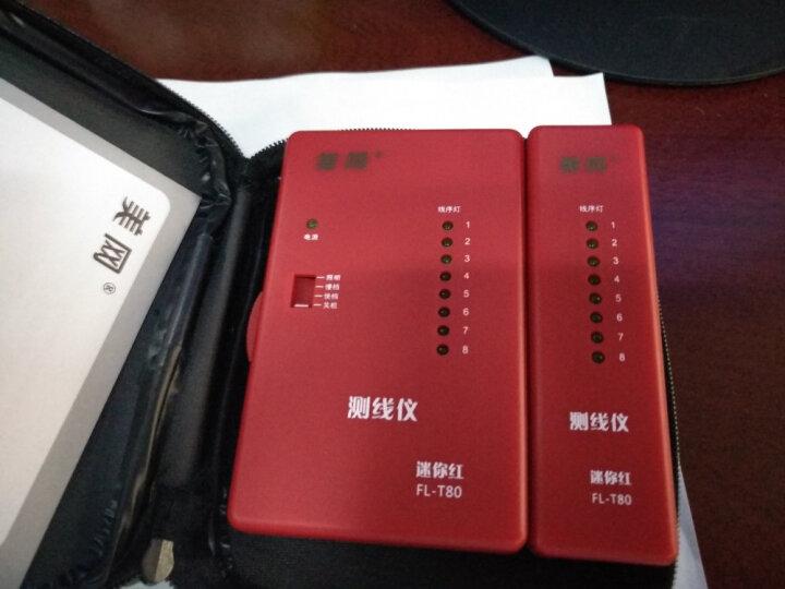 美网(FINELINK) FL-T80 测线仪 测试仪 自带电池 精美工具包 自带LDE照明 可测2-8芯任意线序 晒单图