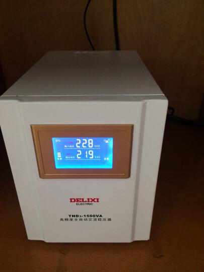 德力西 家用稳压器1500w 1.5KW 220v 电脑电视冰箱音响TND3交流电源 晒单图