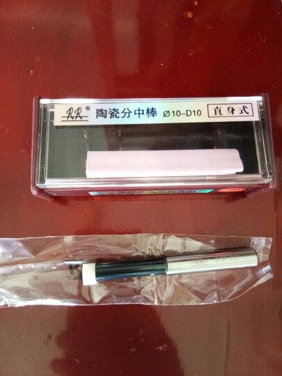 精密无磁分中棒防磁陶瓷 光电鸣音式镀钛 不导磁寻边器 对刀仪偏心分中棒 4号-陶瓷直式分中棒 晒单图