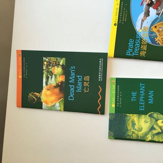 书虫·牛津英汉双语读物:亡灵岛(2)(级适合初2、初3年级) 晒单图