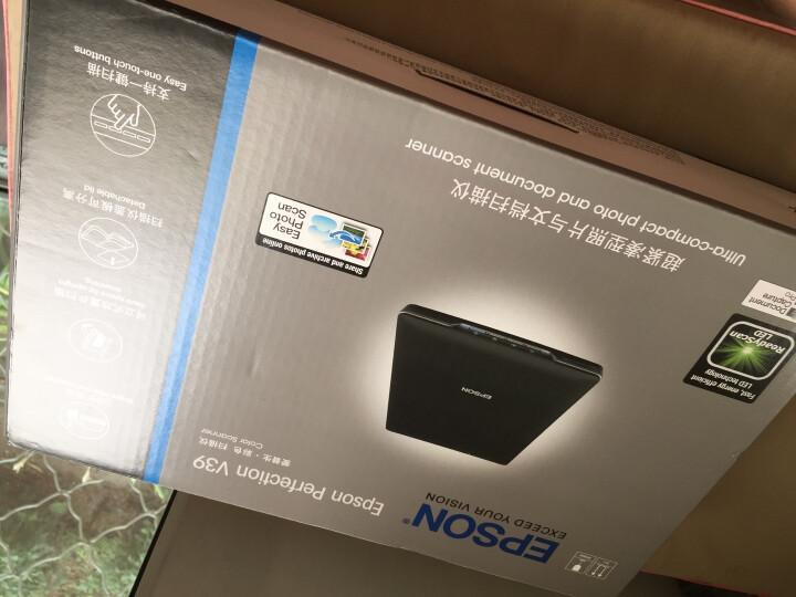 爱普生(EPSON)V39 高效型 照片与文档扫描仪 晒单图