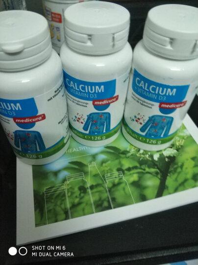 Medicura每德 孕妇级钙片 德国进口儿童青少年中老年钙 补充维生素D成人钙强健骨骼增高 90粒/瓶 晒单图