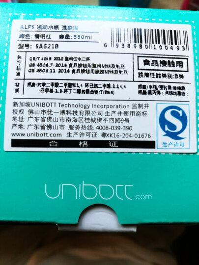 新加坡UNIBOTT优道水杯塑料杯进口Tritan材质便携运动茶杯户外旅行水壶防漏杯子 SA511B 炫红 500ml 晒单图
